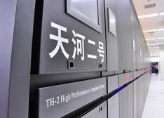 2013年中国电子科技行业十大突破:渐渐崛起