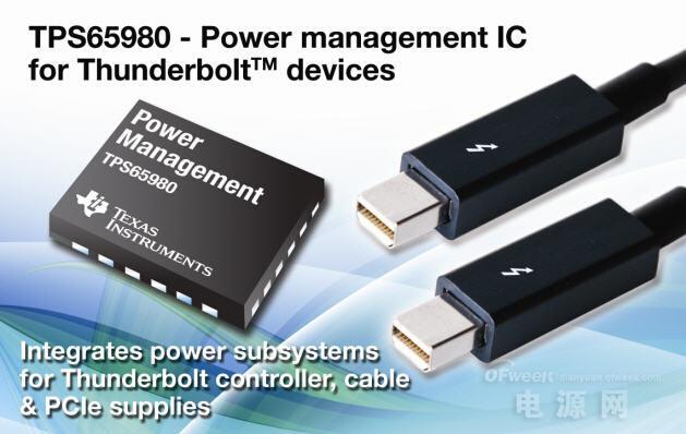 大联大友尚推出TI首款全集成型Thunderbolt DC/DC电源解决方案