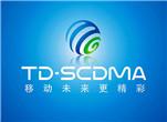 """引发""""骂战""""的TD-SCDMA:史上最短命的3G网络 真是自身问题吗?"""
