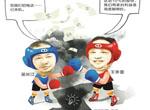 """雷士高管""""清洗潮""""预测:德豪润达清除吴氏究竟为何?"""