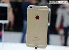 【揭秘】iPhone 6四大遗憾之背后真相