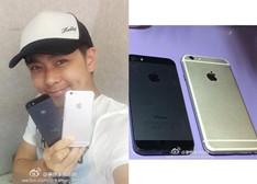 【专家解密】苹果iPhone 6为什么大屏化且携iWatch同时发布?