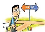 仪器仪表行业中小企业不乐观?