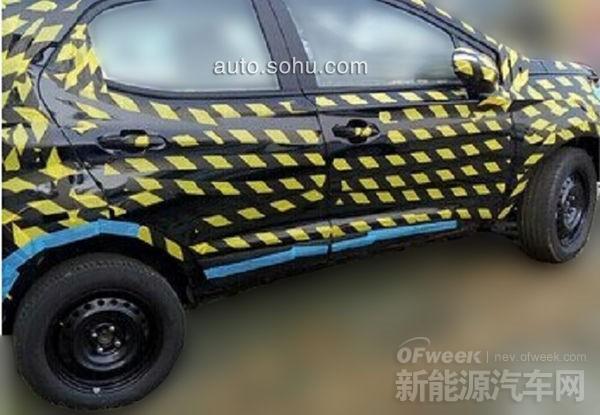 比亚迪最小SUV元谍照曝光 第四季度发布
