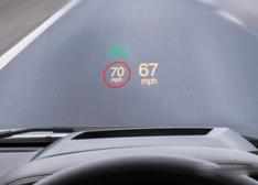 路虎揽胜或将配置激光抬头显示器 信息可投射在挡风玻璃上