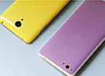 坚果手机对比红米note2全面评测 拼颜值魅蓝note2怎么看?