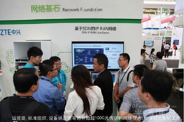下一代光传输网络发展提速  超100G应用在即