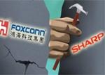 郭台铭亲赴日本 收购夏普报价提至54.5亿美元