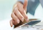 手机DRAM有漏洞 黑客可窃取手机最高权限