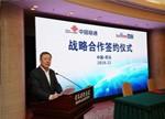 年度合作伙伴大会在即 中国联通与百度签约达成深度合作