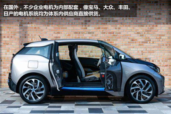 一文了解新能源汽车驱动电机与主流供应商