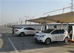 比亚迪E5进京亲体验:建议充电桩提升兼容性