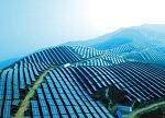 【焦点】神华集团联手上海电气押注薄膜太阳能电池