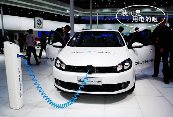 """解析大众汽车""""超级电池"""":锂电池升级or固态电池?"""