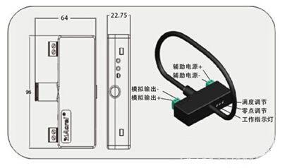 基于罗氏线圈的电流变送器设计与应用