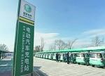 深圳成了电动车充电站全线亏损的缩影