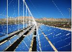 首次纳入五年规划 太阳能热利用有望迎风口