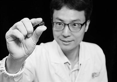 屈伸灵活 用途广泛 首个塑料柔性磁存储芯片问世
