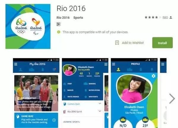 里约奥运会 各大科技巨头扮演着怎样的角色