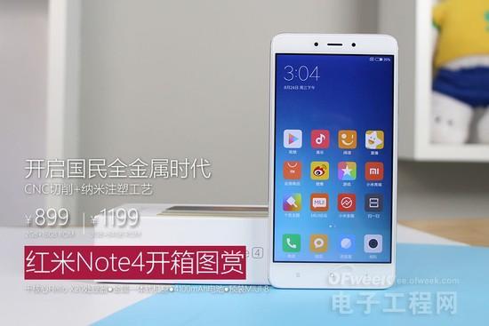 """红米Note4评测:旗舰级Helio X20+千元档 """"性价比""""的完美解析"""