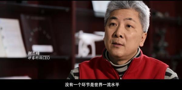 中国半导体行业需要一个完整的产业链