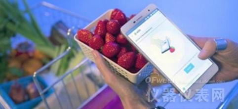 世界首个搭载小型化分子光谱传感器智能手机发布