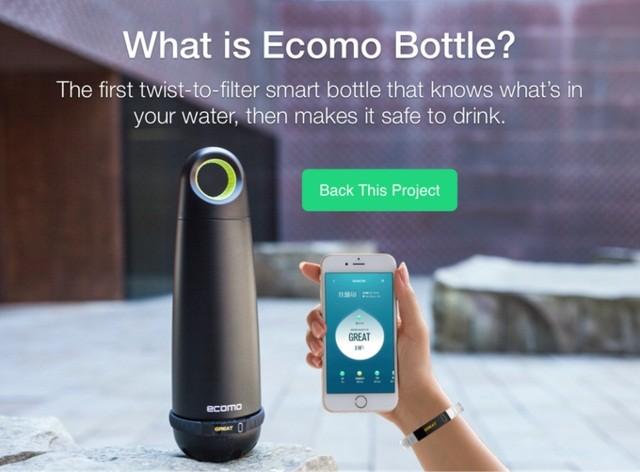 摇一摇就能检测水质 内置传感器的杯子让你放心喝水