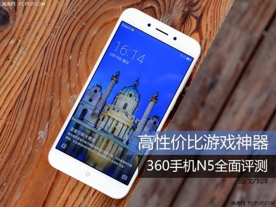 360手机N5全面评测:首款6GB内存千元机 N5能延续N4S的成功吗?