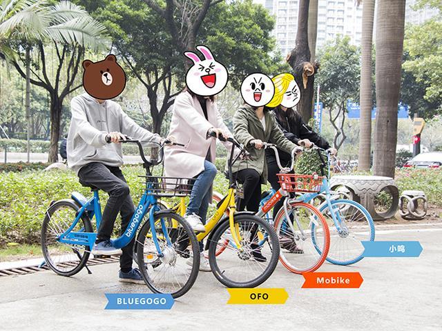 """四款共享单车体验评测:最后一公里 """"它""""靠谱?"""