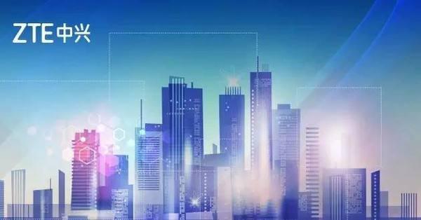 中兴通讯5G网络开启智慧城市新纪元