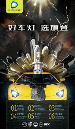 生命不能召回,汽车大灯是不可忽视的关键