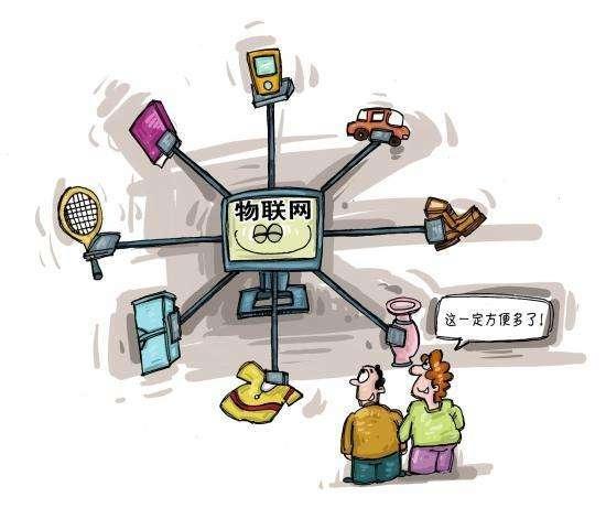 腾讯,百度,阿里巴巴都在提的物联网到底是什么?