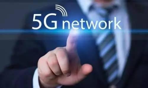 5G要想撬动车联网市场 必须先解决这些问题