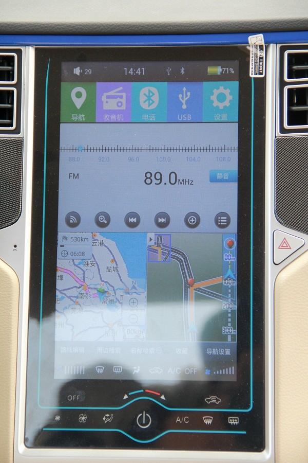 众泰发布新能源车芝麻 全国统一售价5.88万
