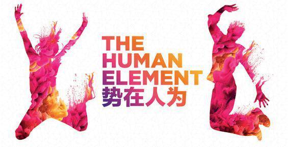 eSIM卡究竟革了谁的命? MWC上海共探行业发展前沿
