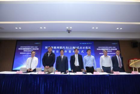恩智浦全面支持上海市开展车联网DSRC技术道路测试