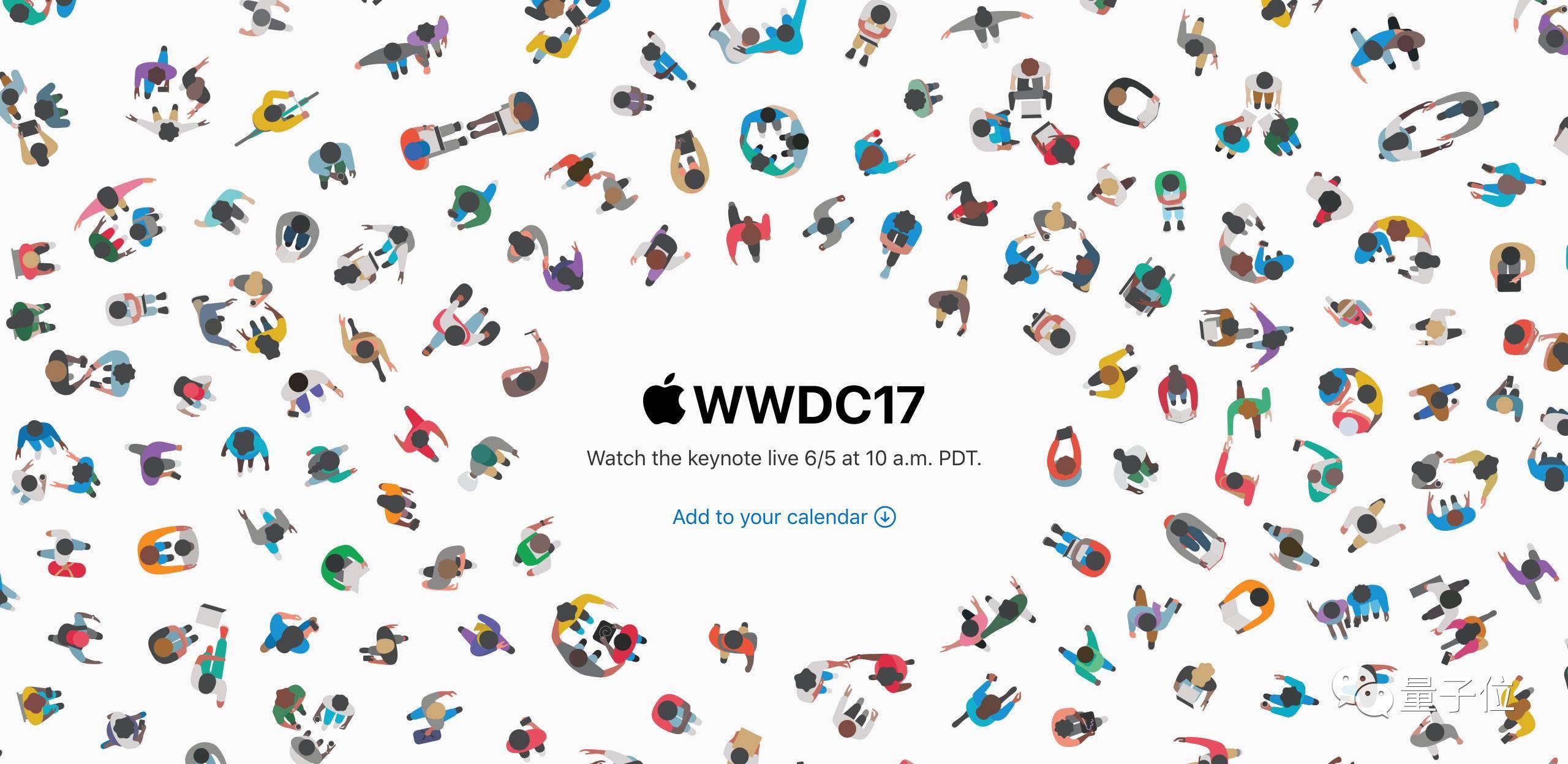 苹果也要造AI芯片了!已经用到了iPhone原型机上