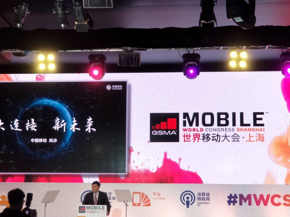 尚冰:中国移动累计投资4500亿元 4G基站达162万个