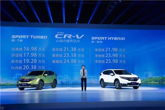 中国新能源弯道超车第一劫:日系混动