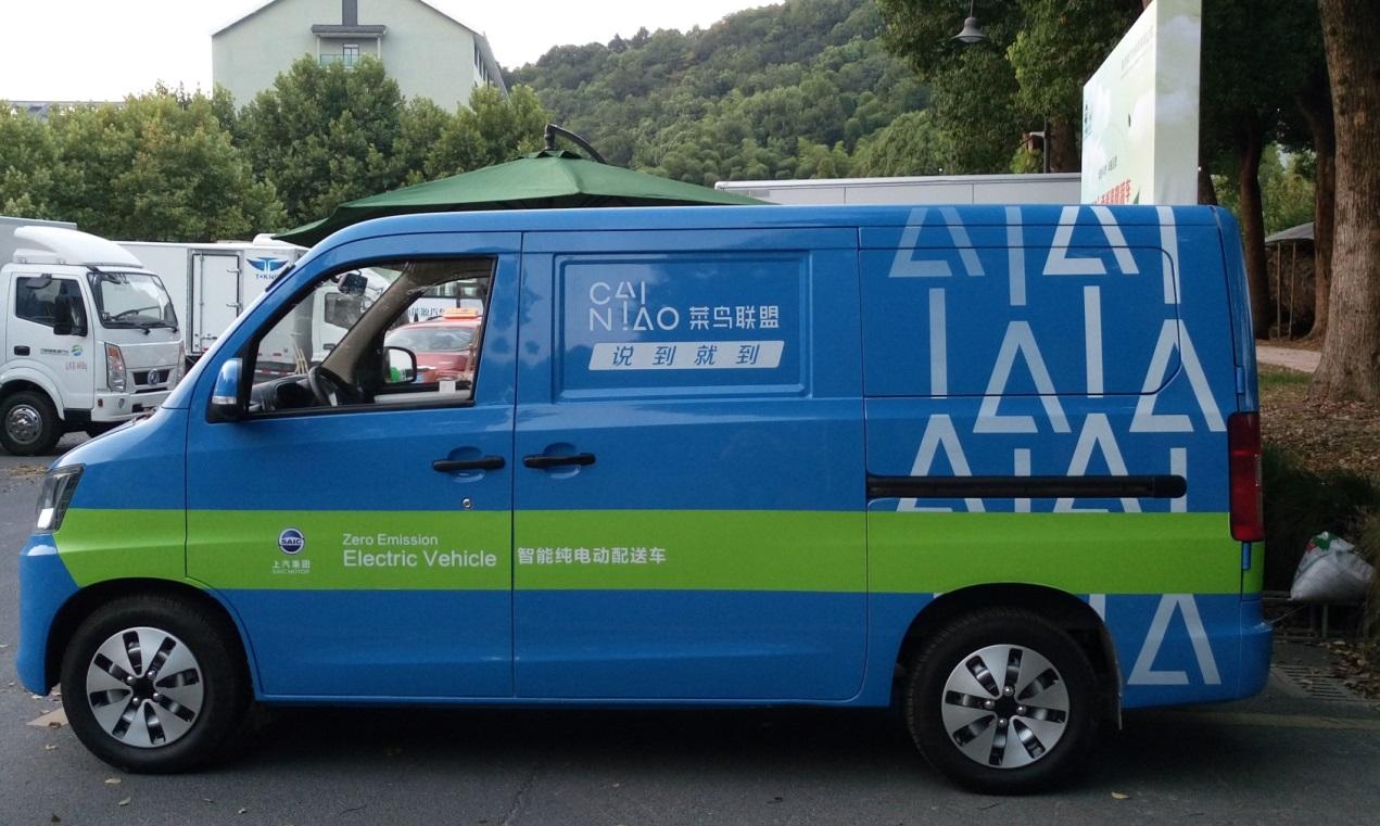 """新能源专用车获良好发展机遇 """"路权""""是关键"""