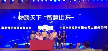 中国电信携手爱立信打造物联网开放平台:联想成为首单用户