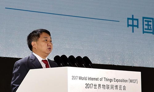 工信部罗文:中国物联网产业现状及弊端分析