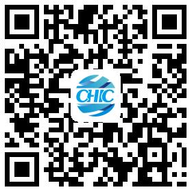 OFweek 2017中国人工智能大会 值得关注的年终科技盛会
