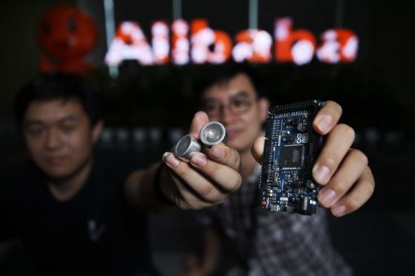 阿里发现超声波可干扰平衡车、VR眼镜等物联网设备安全
