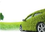 新能源汽车一周热点:这九件事得知道!
