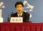 阳江打造广东省最大海洋风电制造基地