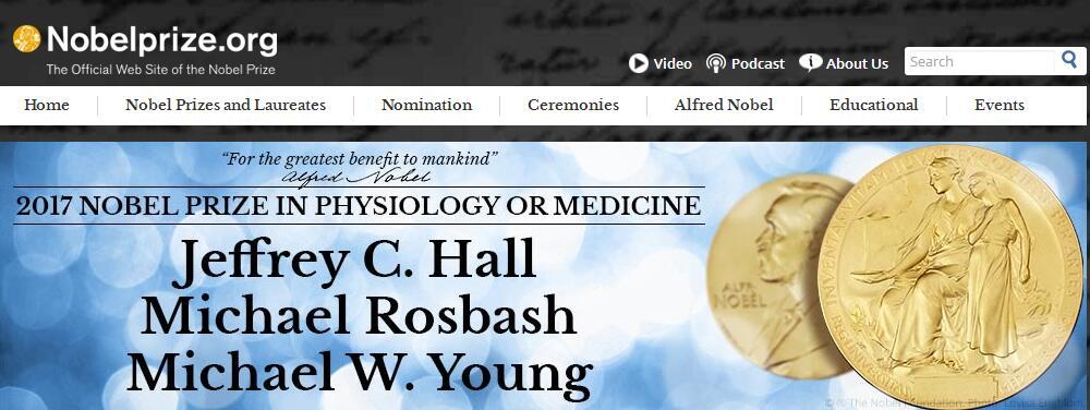 快讯!三位美国科学家获2017年诺贝尔医学奖