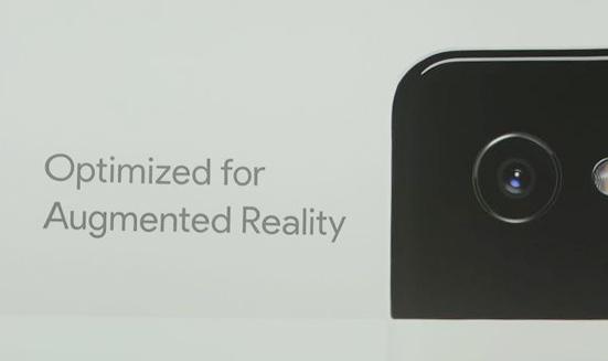 有关AR与智能音箱 这次谷歌新品发布会让人失望?