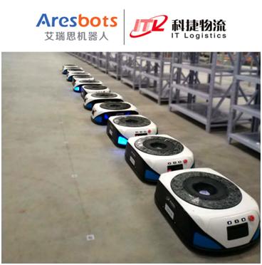 迎接双11挑战 艾瑞思机器人助力智慧仓储