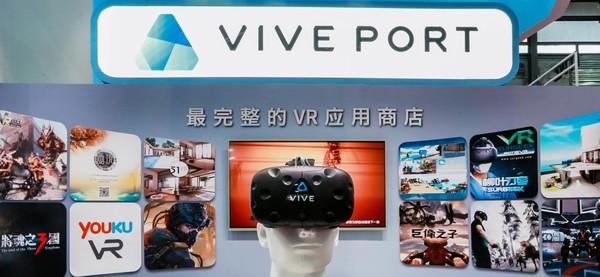 HTC还可以在VR上投入10亿,建设VR生态平台